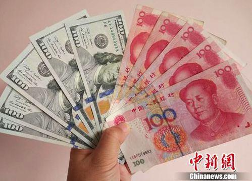 Chinese yuan strengthens to 6.6930 against USD Tuesday