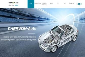 China's Chervon Auto to build car parts plant in Hungary