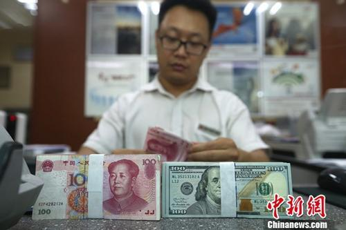 Chinese yuan strengthens to 6.6781 against USD Wednesday